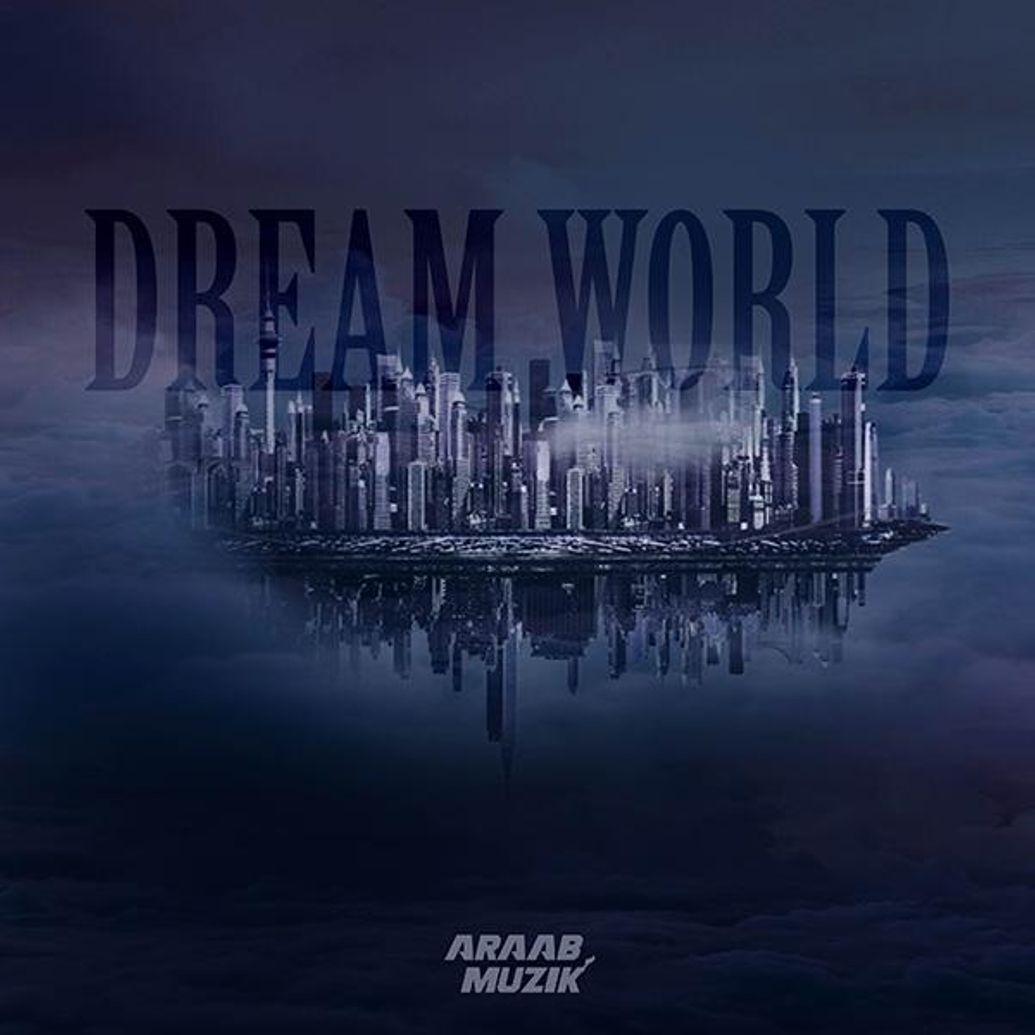 how to create a dream world