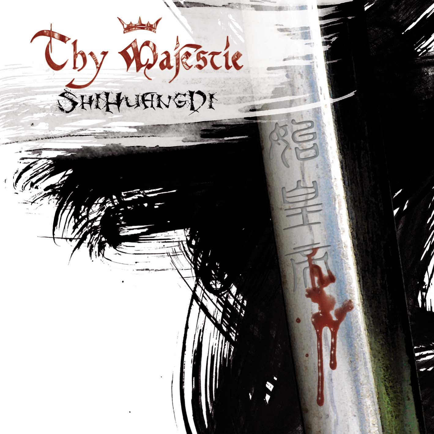 """News Added Sep 02, 2012 Italian symphonic power metal act Thy Majestie is streaming the new song """"Harbinger Of A New Dawn"""". You can enjoy it here. The track appears on the band's forthcoming album ShiHuangDi, which is scheduled for release on September 25th, 2012 through Scarlet Records. Submitted By Nii Track list: Added Sep […]"""