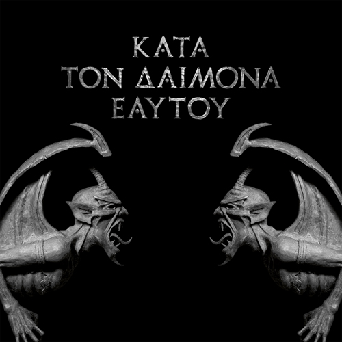 "News Added Jan 26, 2013 ""Kata Ton Demona Eaftou"", a new track off Rotting Christ's forthcoming eleventh full-length studio album, has premiered today on a number of websites. As the release date of Kata Ton Daimona Eaytoy approaches, you get to listen to a new song here or even over here and see another facet […]"