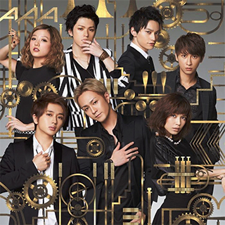 aaa gold symphony album download