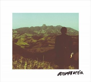 """News Added Dec 14, 2016 Idealized since 2014, Otto's sixth studio solo album will be released in early 2017. The announcement was made by the singer and composer from Pernambuco via social network. Entitled """"Ottomatopéia"""", the album will have a rocky footprint. Composed by Otto in the last three years, the new and authorial repertoire […]"""
