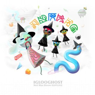 "News Added Aug 10, 2017 Irish IDM producer Iglooghost has announced his debut album ""Neo Wax Bloom"". It follow's his 2015 debut EP ""Chinese Nu Year"". ""Neo Wax Bloom"" expands on the conceptual backstory that's spanned most of his catalogue, involving a fantastic world called Mamu which is thrown into chaos when hit by two […]"