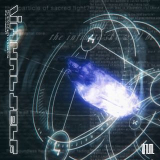 "News Added Nov 18, 2017 Virtual Self is an alias of Porter Robinson. Virtual Self's first single ""EON BREAK"" was released on October 25th of 2017, and was followed shortly after with the second single ""Ghost Voices"", which was released on November 8th of 2017. On November 17th of 2017, the Virtual Self twitter tweeted […]"