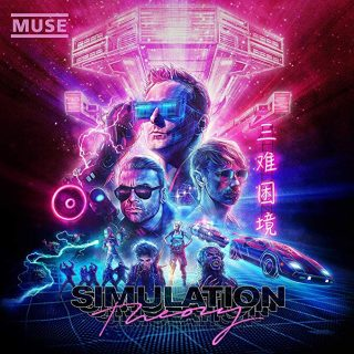 "News Added Jul 13, 2018 One of the most popular band on Has it Leaked has a new album on the way. Right now, it's very likely the album title is ""Simulation Theory"", with ""Emotionality Rush"" also being discussed. Reddit member diegopc5 dug out the info, compiling a pretty solid argument that Simulation Theory is […]"