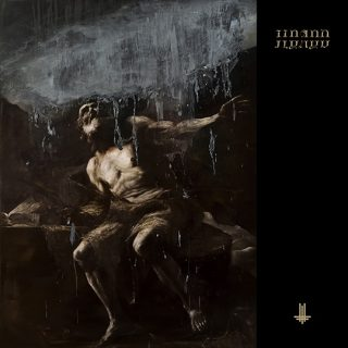 News Added Aug 02, 2018 After what seems like years of teasing, Behemoth has finally revealed everything you need to know about their new album I Loved You At Your Darkest. The album is out on October 5 and frontman Nergal explains that the title is actually a quote from the Bible, specifically from Jesus […]
