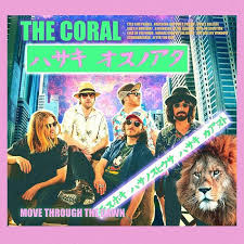 News Added Aug 10, 2018 2000s Indie band The Coral have announced they will release a new album in August 2018. The bad formed in Merseyside in the late 90s and went on t have success with their 60s tinged indie rock. Move Through Dawn will be the second album to be released since they […]