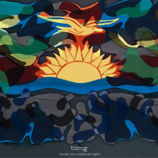 News Added Aug 12, 2018 Tuung is a folktronica band from England. On August 24th, they will be releasing their first album in five years, 'Songs You Make At Night.' This time out will also be the first to feature founding member Sam Genders, since 2007's 'Good Arrows.' The lead single is a track called […]