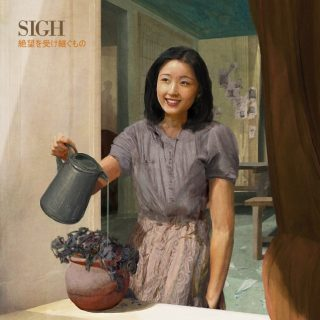 "News Added Sep 28, 2018 Japanese avant garde metal veterans SIGH will release their 11th studio album, ""Heir To Despair"", on November 16 via Candlelight Records. While the previous album, ""Graveward"" (2015), was rather symphonic orchestral stuff, ""Heir To Despair"" is pointing at the completely opposite direction. Heavily inspired by old crazy progressive bands like […]"