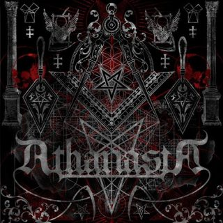 Athanasia – The Order of The Silver Compass (2019) LEAK ALBUM