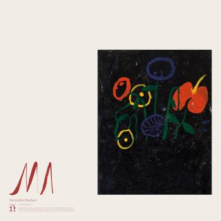 """News Added Jun 28, 2019 Devendra Banhart, yippy-voiced king of the early-'00s freak-folk revival, is coming back with a new album. Banhart has just announced the impending LP """"Ma"""", the follow-up to 2016's """"Ape In Pink Marble"""", out September 13 via Nonesuch. Banhart recorded the new album with regular collaborator Noah Georgeson, and it started […]"""