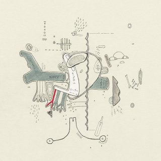 """News Added Jul 11, 2019 This album is a cover album. Various Artists cover Frightened Rabbit's """"Midnight Organ Fight"""" in its entirety. Even though it's by various Artists, it will be released as a Frightened Rabbit Record. This was recorded for the 10th anniversary of the album's original release. Scott Hutchison, Frightened Rabbit's Singer and […]"""