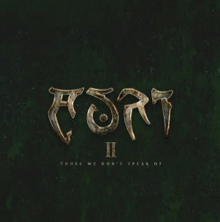 """News Added Jun 12, 2021 AURI, the project featuring NIGHTWISH mainman/keyboardist Tuomas Holopainen and his wife, popular Finnish singer Johanna Kurkela, will release its second album, """"II - Those We Don't Speak Of"""", on September 3 via Nuclear Blast. The effort will be the follow-up to AURI's self-titled debut LP, which came out in March […]"""